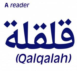qalqalah_ve_2-552ae